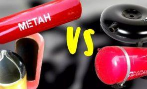 пропан и метаан